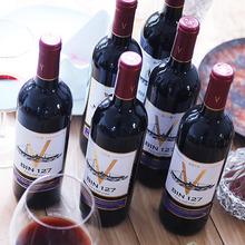 原汁 6支装 顺丰 正品 慕拉卫宾干红葡萄酒红酒整箱赤霞珠750ml