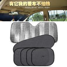 加厚汽车遮阳挡板前挡防晒隔热用品板帘长安欧诺欧尚 风光370 360