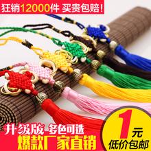 中国特色手工艺品 中国结 小号中国结挂件 中国风出国礼品送老外