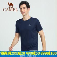 骆驼户外速干T恤 2018春夏健身运动短袖男吸汗透气体恤圆领速干衣