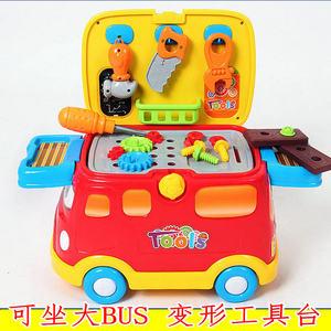 包邮<span class=H>儿童</span>过家家工具箱<span class=H>玩具</span>套装 大bus可坐公交<span class=H>车</span>组装维<span class=H>修理</span>工具台