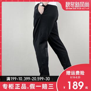 阿迪达斯2019春秋男款长裤纯棉经典款户外运动直筒休闲LOGO款式