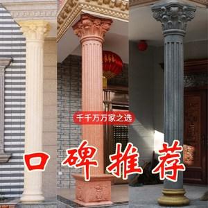 【塑料罗马柱子欧式图片】塑料罗马柱子欧式图片大全