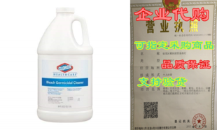 CLH68973 - Clorox Healthcare Bleach Germicidal Cleaner,64.00