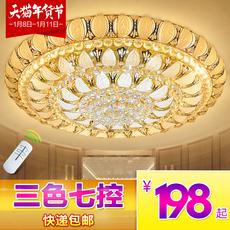 聚宝盆大气金色圆形客厅水晶灯LED吸顶灯具遥控变色卧室餐厅灯饰