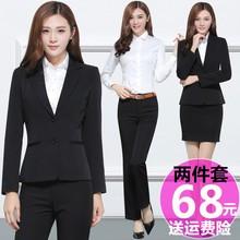 小西装 女套装 女装 女大学生面试职业装 套装 三件套 正装 西服套装 工装