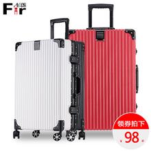 学生皮箱旅行箱24寸密码 复古行李箱拉杆箱万向轮女男网红韩版 箱子