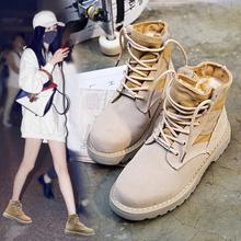 马丁靴女英伦风短靴2018新款秋冬季学生韩版沙漠短筒靴子机车靴女