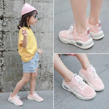 女童网鞋童鞋透气网面鞋子白色韩版小孩2019新款时尚儿童运动鞋女