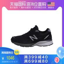舒适运动休闲鞋 美国直邮NewBalance官方正品 男鞋 美产高端跑步鞋