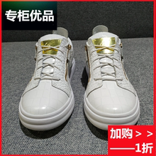 High-quality breathable GZ zipper spring and summer small white shoes men's shoes low-top zipper shoes CL Doudou shoe side Hong Kong board