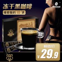 云优 冻干黑咖啡美式特浓提神苦速溶纯咖啡粉无添加25杯