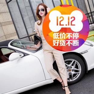 2017夏季新款女装棉麻七分裤两件套韩版短袖时尚职业休闲纯色套装