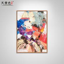 手绘油画轻奢挂墙画现代客厅抽象餐厅玄关单大幅免打孔家居装饰画