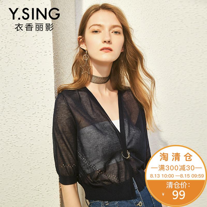 衣香丽影2018夏装新款韩版五分袖开衫纯色V领毛针织衫图片