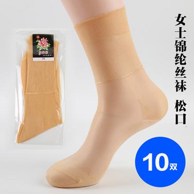 10双装女士锦纶丝袜短袜超薄透气袜子老式中老年人松口尼龙袜雕花
