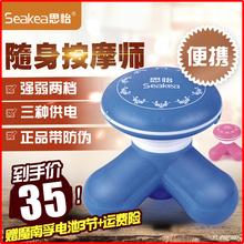 正Seakea/思怡AMQ-01迷你usb插电震动小型便携式头部按摩器材棒品