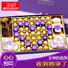 生日情人节礼物送女友女生浪漫表白心形diy 创意德芙巧克力礼盒装