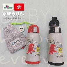 日本制 YoSnake 宝宝儿童吸管保温杯 创意卡通水壶 保冷闷烧杯子