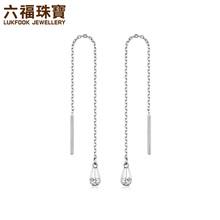 六福珠宝梨形水滴PT950铂金耳线女款白金耳钉耳环计价L05TBPE0002