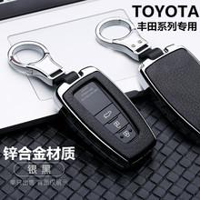 专用2018款 丰田8代凯美瑞钥匙柏普拉多霸道奕泽chr汽车钥匙套壳扣