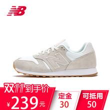 女鞋 复古鞋 New WL373CR 跑步鞋 Balance 预售 373系列 运动鞋