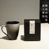 景德镇咖啡杯简约情侣杯定制 复古水杯陶瓷杯子日式马克杯带竹勺