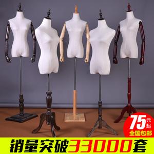 韩版模特道具女半身包布衣架假人体服装店女装全身模特婚纱模特架模特道具