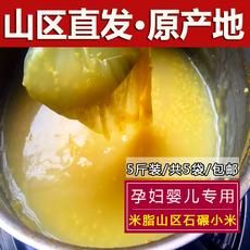 米脂黄小米2016新米 农家自产月子米 陕北养胃小黄米 杂粮粥2500g