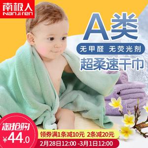 南极人婴儿浴巾新生儿童宝宝浴巾超柔软吸水加大洗澡巾毛巾被盖毯