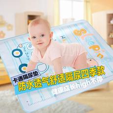 婴儿隔尿垫纯棉宝宝防水尿垫新生儿隔尿床垫超柔透气月经垫可洗