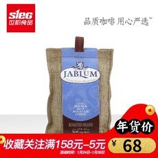 牙买加原装进口JABLUM 蓝山咖啡豆 2oz 57g装正品授权经