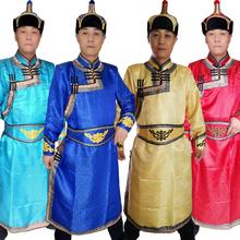 四色 新款 缎面蒙古长袍民族服饰演出舞蹈服男装 蒙古服装 四色男士