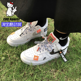 【EDC sports】Nike Air Just Do It AF1空军一号拼接 AR7719-100