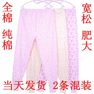 2條老年人秋褲女純棉寬松老式老人線褲全棉高腰加肥加大碼棉毛褲