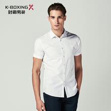 劲霸夏季新款短袖衬衣 波点印花轻薄短袖休闲衬衫男|FDCL2323