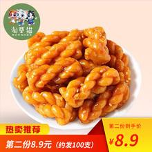 淘栗猫_网红小麻花约50支 零食特产早餐天津风味黑糖麻辣零食