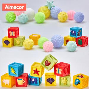 婴儿玩具手抓球触觉感知球 六6-12个月宝宝早教益智软胶球类玩具