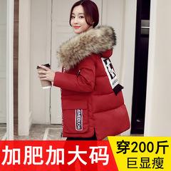 中年女装冬季棉袄30-40-50岁加肥加大码200斤妈妈短款羽绒棉衣服