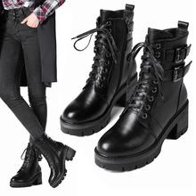 华芬小短靴女粗跟机车靴子厚底绑带马丁靴女英伦风加绒女靴秋单靴