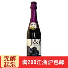 西班牙进口J&W艾加无酒精红葡萄果汁750ml/瓶无醇起泡JW零度气泡