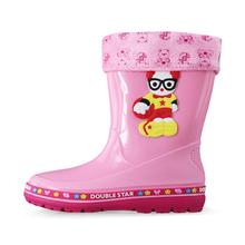 双星儿童冬季保暖防水雨鞋卡通可爱套脚鞋加棉可拆卸棉套胶鞋 967