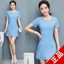 时尚韩国华哥弟情短裙单件新款短袖修身A字裙女装印花夏季连衣裙