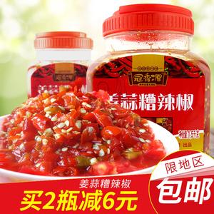 特产冠香源姜蒜贵州糟辣椒1500g剁酸辣椒炒菜调味佐料做红油辣椒