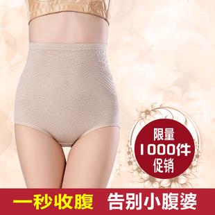 高腰产后收腹内裤女士无痕束缚束腰提臀塑身裤美体瘦身性感收复裤
