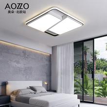 奥朵简约现代led吸顶灯方形卧室灯三色变光房间灯个性创意灯具