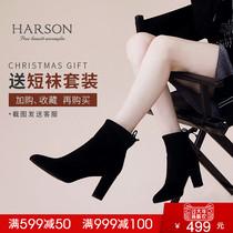 系带弹力布靴女靴 2017冬季新品 哈森 圆头粗跟高跟短靴女 HA72411