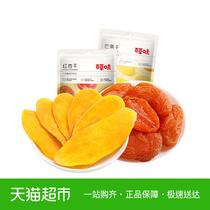 【淘】百草味果干组合220g 芒果干红杏干果干蜜饯休闲网红小零食
