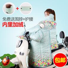 护脖加绒防水电动车挡风被三轮车护腰捆冬季加厚保暖连体护手膝