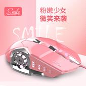粉色女生游戏鼠标有线电脑台式笔记本机械l电竞lol少女心可爱樱花
